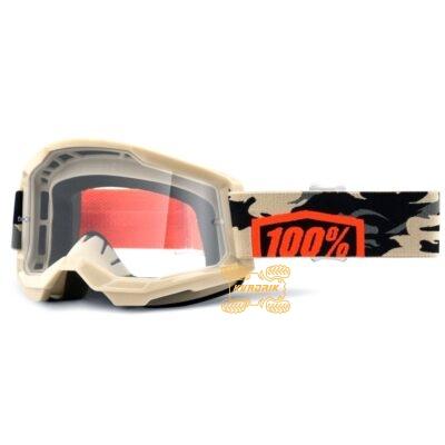 Очки 100% STRATA 2 Upsol цвет бежевый, линза прозрачная 50421-101-10