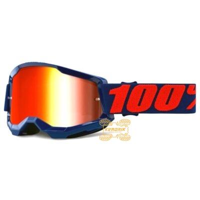 Очки 100% STRATA 2 Masego цвет синий, линза красная 50421-251-09