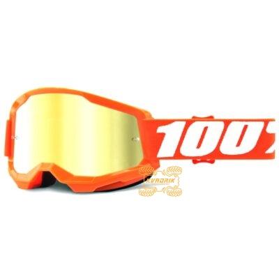 Очки 100% STRATA 2 Orange цвет оранжевый, линза желтая 50421-259-05
