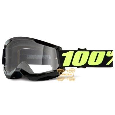 Очки 100% STRATA 2 Upsol цвет черный, линза прозрачная 50421-101-11