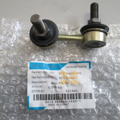 Оригинальная стойка стабилизатора правая для квадроцикла CFMoto X5, X8 9010-060800-1000