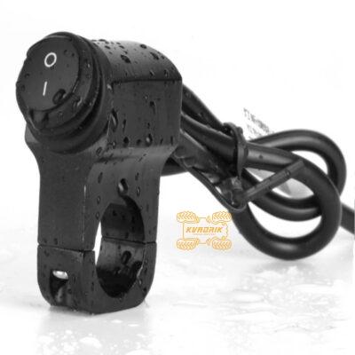 Влагозащищенный переключатель на руль 22мм для дополнительных фар и прожекторов D22-2P