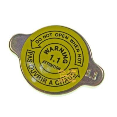 Оригинальная крышка радиатора BRP Can-Am Outlander Renegade G1/G2 709200033 709200207